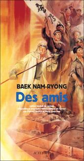 """Livre """"Des amis"""", de Baek Nam-Ryong"""